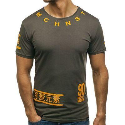 T-shirty męskie MACHINIST Denley