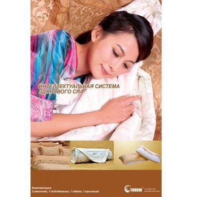Pozostałe artykuły medyczne Fohow Health Products Co., Ltd, China e-Fohow.pl