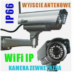 Kamery monitoringowe  Topipcam 24a-z.pl