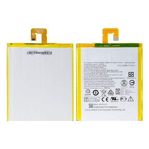 Zkom Bateria lenovo tab 2 a7-10 l13d1p31 3550mah bulk bez logo (5901854612126)