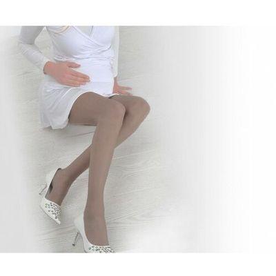 Spódnice ciążowe ANTISTRESS (Włochy) artcoll