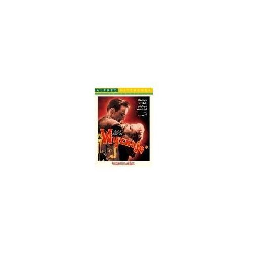 Wyznaję (Blu-Ray) (Blu-Ray) - Alfred Hitchcock DARMOWA DOSTAWA KIOSK RUCHU