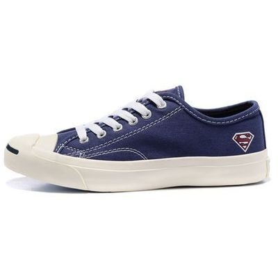 Męskie obuwie sportowe Converse