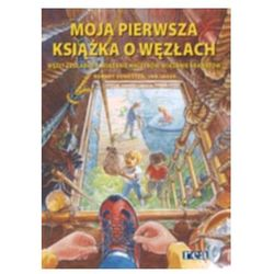 Socjologia  Rea TaniaKsiazka.pl