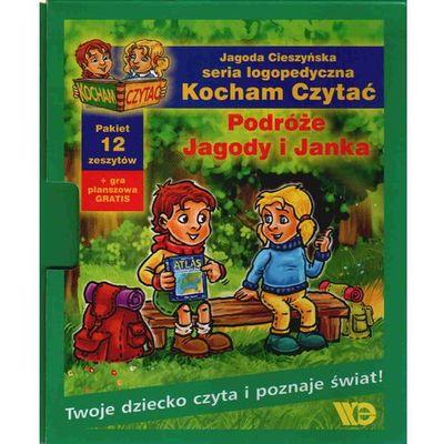 Książki dla dzieci Wydawnictwo Edukacyjne
