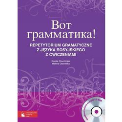 Technika, leksykony techniczne  WYDAWNICTWO SZKOLNE PWN InBook.pl