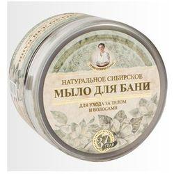 Mydła EuroBio Lab, Estonia Hurtownia Suplementów Diety i Kosmetyków Relax
