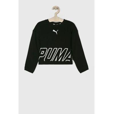 Bluzy dla dzieci Puma ANSWEAR.com