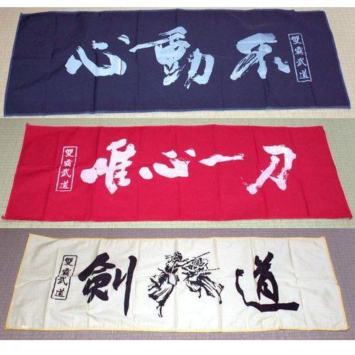 fc0eac1ed533c ▷ Tenegui - Chusta do Kendo (GTTB522), GTTB522 (GOODS.PL) - opinie ...