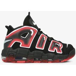 Męskie obuwie sportowe  Nike e-Sizeer.com