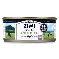 daily cat mokra karma dla kotów z wołowiną 85g marki Ziwipeak