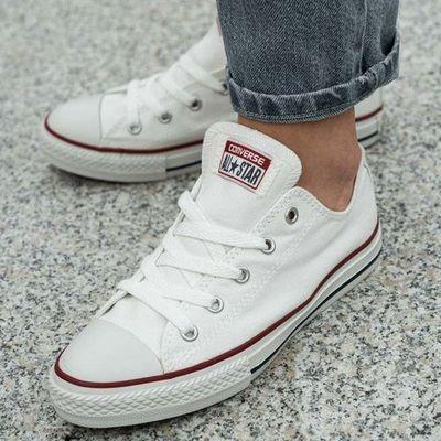 Pozostałe obuwie dziecięce Converse Sneaker Peeker