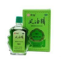 Olejek narcyzowy Fengyoujing - 9 ml