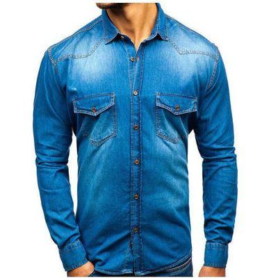 a6974b0df3321e Koszula męska jeansowa z długim rękawem niebieska Denley 1331, jeans Denley