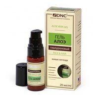 Żel Aloesowy DNC, 20 ml