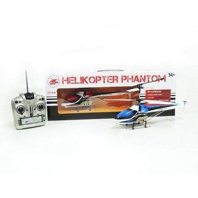 Helikoptery SLOW DOWN RECORDS InBook.pl
