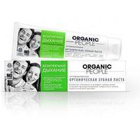 Planeta organica, rosja Organic people pasta organiczna do zębów doskonały oddech 100ml