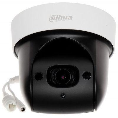 Kamery monitoringowe DAHUA IPkamera