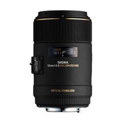 Obiektywy fotograficzne  SIGMA