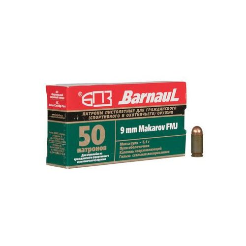 Amunicja BARNAUL kal.9 mm Makarov FMJ 94gr (4607094860372)