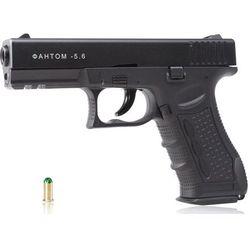 Broń alarmowa, alarmy  PHANTOM hobby4men.com