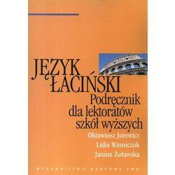 Językoznawstwo  PWN TaniaKsiazka.pl