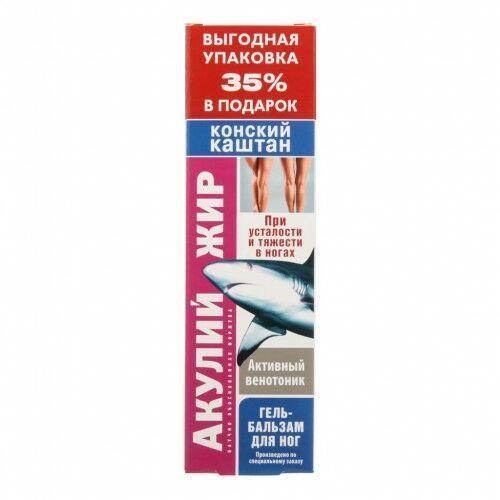 Żel na żylaki Walentina Dikula z tłuszczem rekina i kasztanowcem 125ml - Sprawdź już teraz