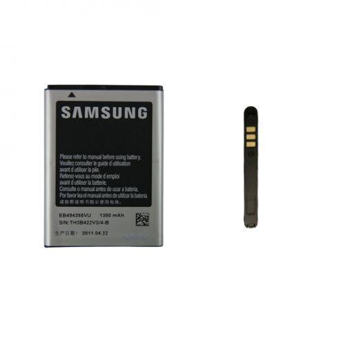 gt-s5830 galaxy ace / eb494358vu 1350mah 5.0wh li-ion 3.7v (oryginalny) marki Samsung