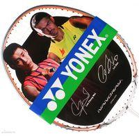 Yonex Nanoray 10F White/ Orange