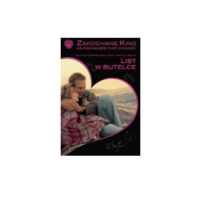 Romanse Galapagos films / Warner Bros. Home Video InBook.pl