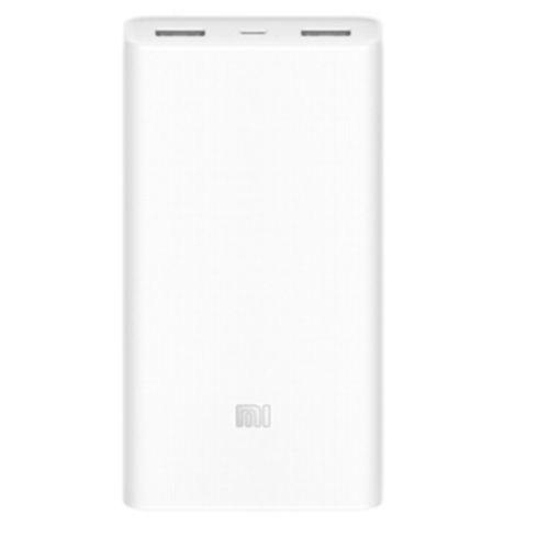 Power Bank XIAOMI Mi 20000 mAh microUSB USB typ A- natychmiastowa wysyłka, ponad 4000 punktów odbioru!