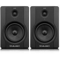 M AUDIO BX5 D2