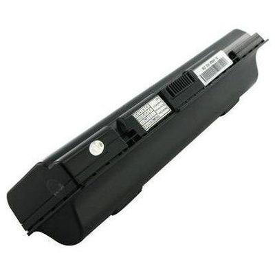 Baterie do laptopów Digital ELECTRO.pl