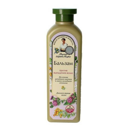 babuszka agafia bania agafii serum na porost włos