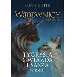 Fantastyka i science fiction  Erin Hunter InBook.pl