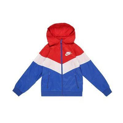 Bluzy dla dzieci Nike Sportswear About You