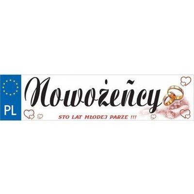 Dekoracje ślubne samochodu DP PartyShop Congee.pl