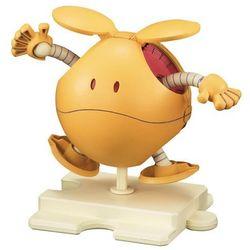 Figurka BANDAI Haropla Haro Shooting Orange  natychmiastowa wysyłka, ponad 4000 punktów odbioru!
