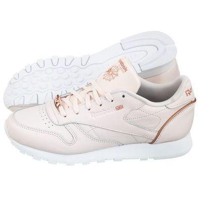 siatkowe szare buty sportowe w kategorii: Damskie obuwie