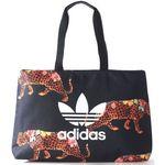 Adidas  piękna torba worek fitness basen torebka