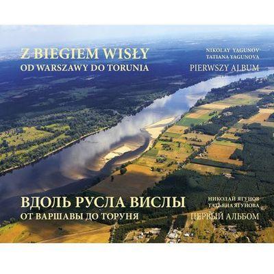 Albumy BERNARDINUM InBook.pl