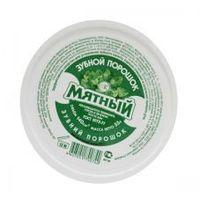 Fitokosmetik Odświeżający proszek do czyszczenia zębów Miętowy 75g (4607051790742)