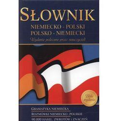 Encyklopedie i słowniki  GREG KRAKOW