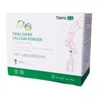 Biowapń dla dzieci i młodzieży Tiens