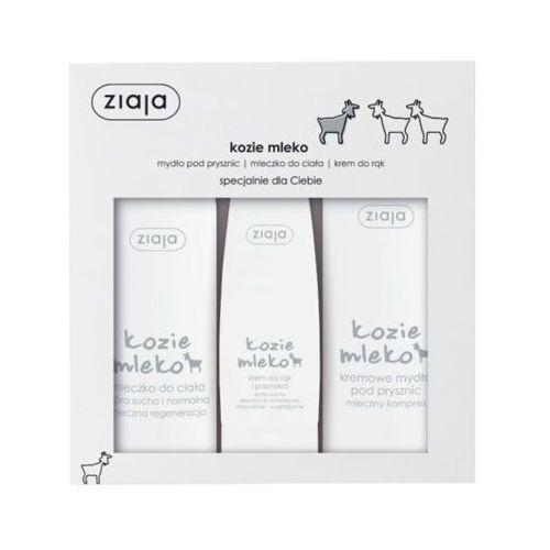 ZIAJA Kozie Mleko Zestaw dla kobiet (mleczko + mydło + krem do rąk)