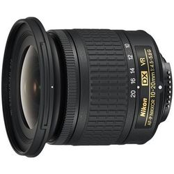 Konwertery fotograficzne  Nikon