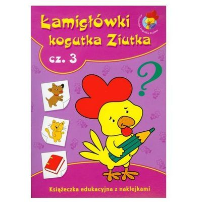 Kolorowanki Skrzat MegaKsiazki.pl
