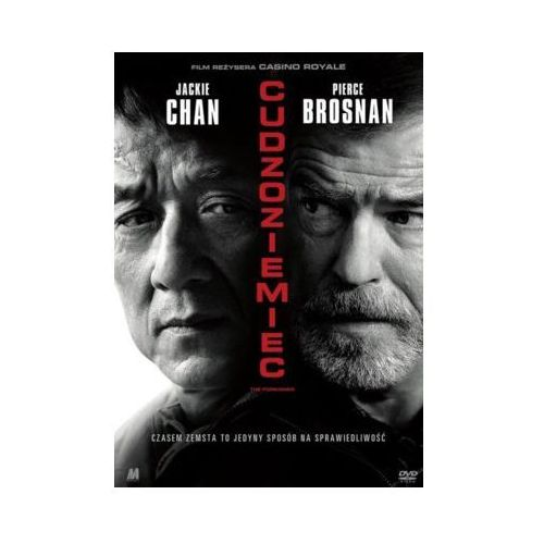 Cudzoziemiec (dvd) + książka Monolith