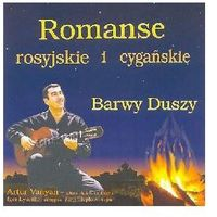 Romanse Rosyjskie i Cygańskie (*) - Artur Vanyan (Płyta CD) (5907577105921)