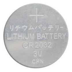 Baterie  NN kolba.pl